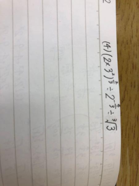 この問題の解き方教えて下さい…! 答えは12です。
