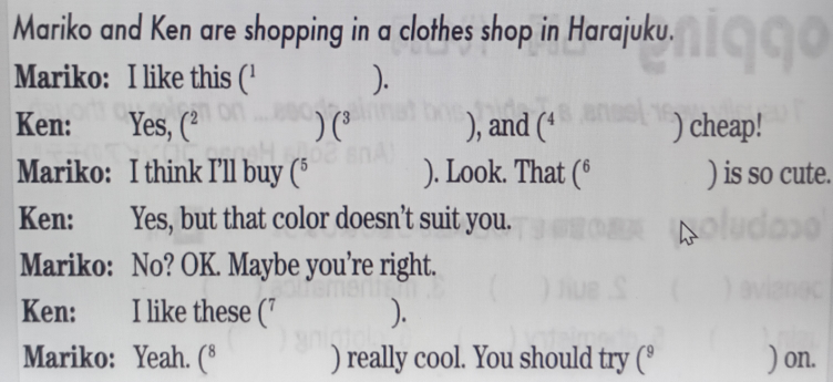 英語について。 1 t-shirts 2its 3nice 4its 5it 6 7pants 8they.re 9them 6番は何だと思いますか?