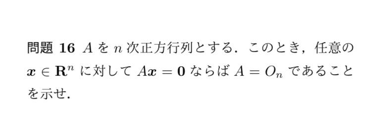 授業の問題ですが数時間考えた末わかりませんでした。答えを教えていただきたいです。