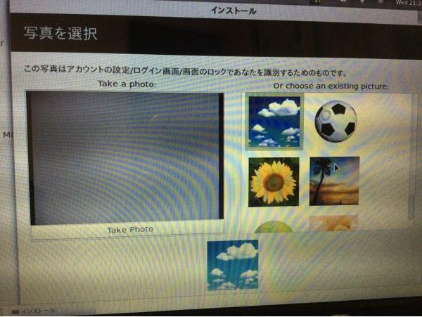 急いでます!!!!!! Linux Mintのインストールで、写真を選択で進みません。 何処にボタンがありますか?
