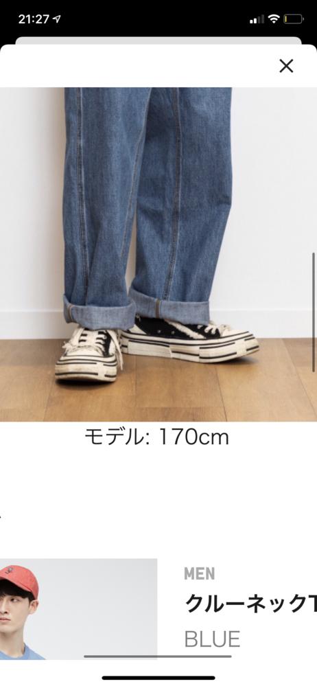 このモデルさんの履いているスニーカーの名前が分からないので、わかる方教えて下さい!