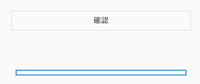 wordpressについてです。 現在、wordpressを使用しているのですが、 問い合わせフォームで確認ボタンを押しても写真のように送信ボタンが出てきません。(細長い線が出てきて、クリック...