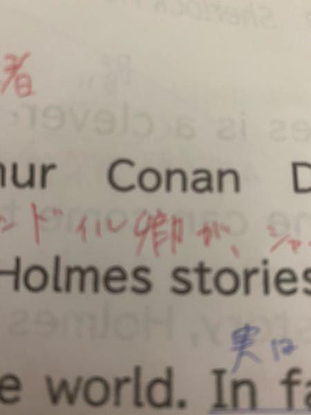 先生が書いた文字が分かりません笑 教えて下さい