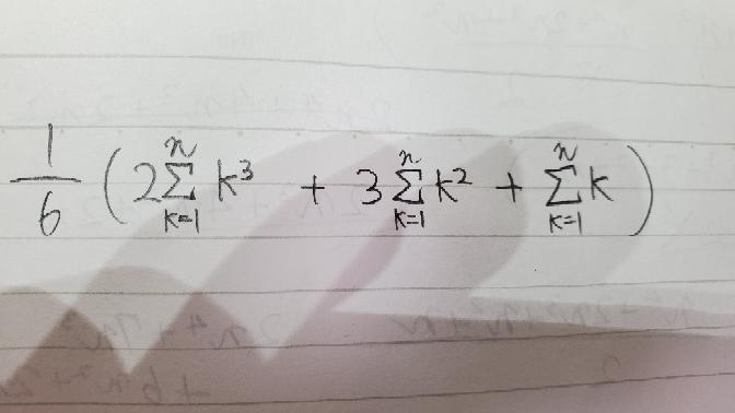 数B 数列 シグマ公式用いた式を上手く展開するコツを教えてください。 自分は展開するだけはできますが、最後の因数分解がうまくできません。 よければ参考として 写真の問題を例題として使ってください。