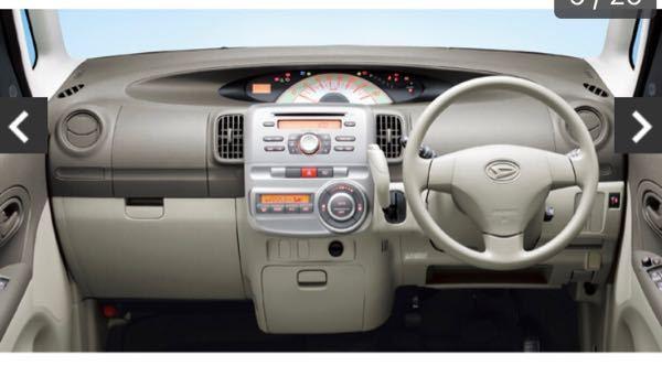 タントのこの車に乗っているんですが、Bluetoothのスピーカーを付けようと思ってAmazonで探しているんですが、「シガーソケット」という言葉がよく出てきて、この車の内装にシガーソケットってありますか?
