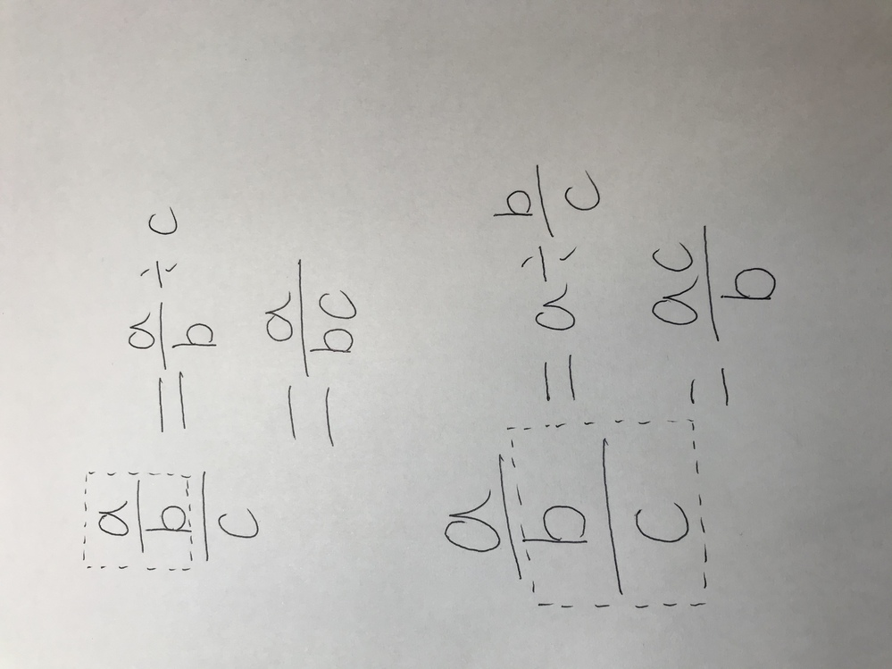 この二つの式がどっちが正しくてどちらが誤っているのか、またその理由を教えていただきたいです。