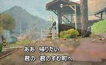 「故郷へ帰りたい」そんな感情に駆られる一曲を投入して頂きたいです。 松原健之/あの町へ帰りたい(full.ver) https://www.youtube.com/watch?v=q1a0OWlaZ9w