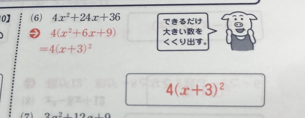 中3の数学の問題です (画像)の解説をお願いしたいですm(*_ _)m