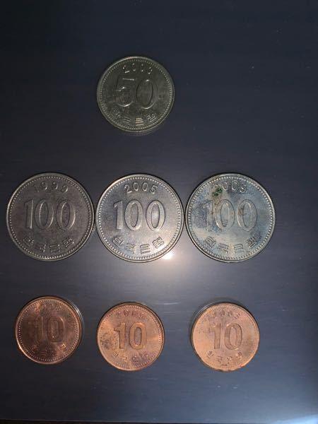 見ずらくてすみません、韓国のお金?で、これ日本円でいくらになるかわかる方いますか?