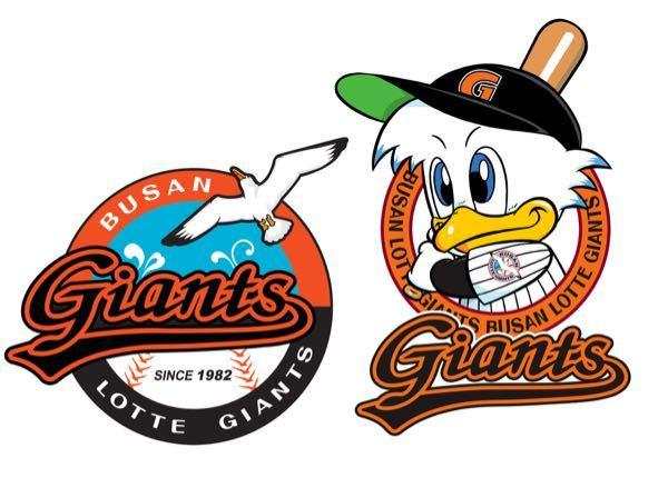 韓国にロッテジャイアンツという野球チームがありますが、千葉ロッテマリーンズと巨人からとったのでしょうか?