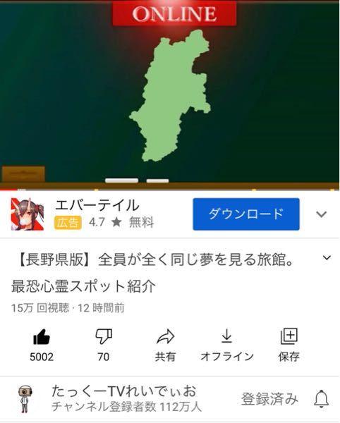 #たっくーtv #YouTube 長野県の幽霊が出る旅館とは 何処ですか? 気になって調べてもヒットしません.ᐟ.ᐟ 知ってる方 教えてください(_ _*)