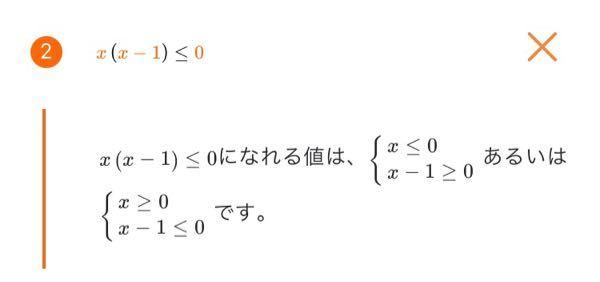 これをどうやって出すのかが分かりません。 またこの問題自体どうやって解くのか分かりません。 教えていただきたいです。