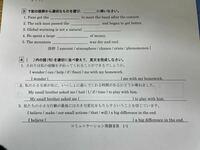英語 答えを教えてください!