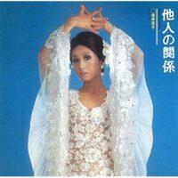 懐かしの歌手、金井克子さんは好きだった? (^。^)b