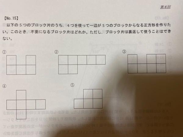 どなたか数学が得意な方、この問題の解答解説をよろしくお願いします