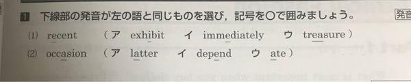 至急、ここの解答を教えていただきたいです。