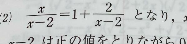 左の式から右の式への変換の仕方が分かりません。 教えてください! 数Ⅲ 数3 関数の極限