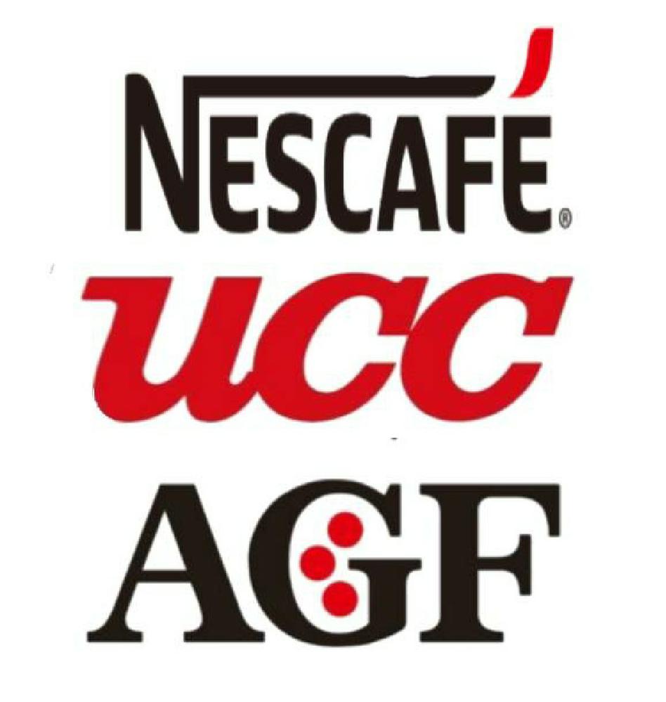 【父の日ギフト】 どこのインスタントコーヒーがいいですか? 茶菓子とセットになった品 ネットショップで有りますか?