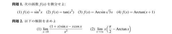 コイン100枚差し上げます。大学数学です。 解き方が分かりません。よろしくお願い致します。
