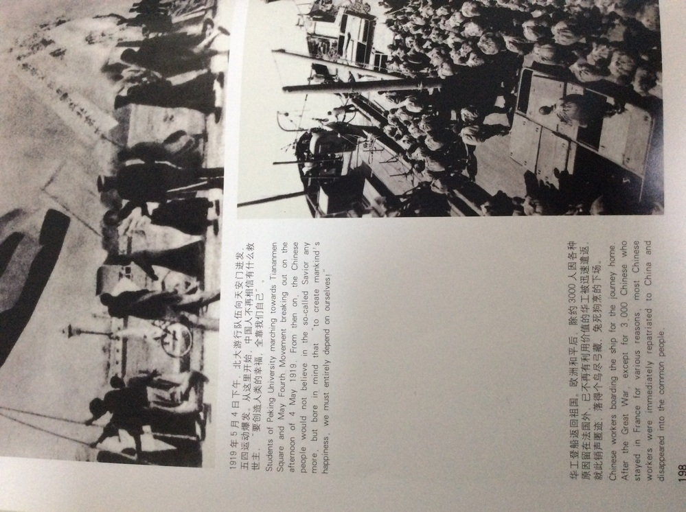 Chinese workers boarding the ship for the journey home. After the Great War, except for 3, 000 Chinese who stayed in France for various reasons most Chinese workers were immediately repatriated to China and disappeared into the common people.この文章を日本語で翻訳して欲しいです、宜しくお願いします。