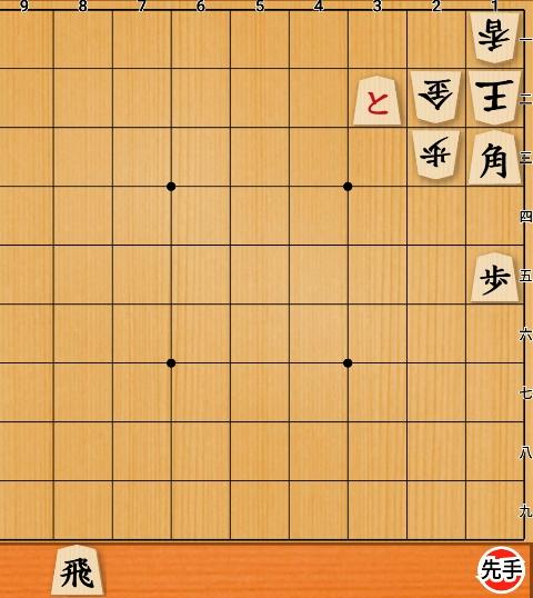 詰将棋の問題で13角の後に同玉か同金で飛車を打って詰みなんですが、どちらも正解なのは理解しています。 しかし、どう言う規則で考えると本の回答手順を毎回、言い当てられますか?
