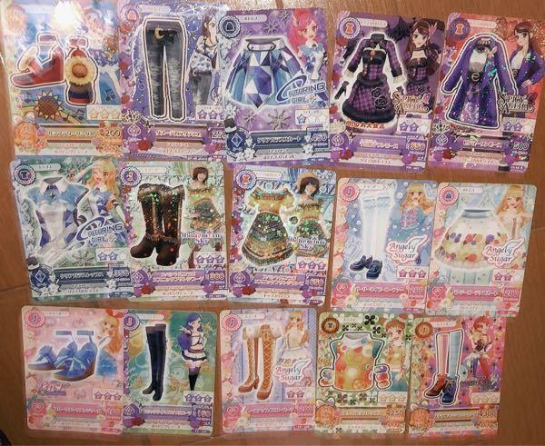 部屋を片付けていたら昔集めてたアイカツカードが何枚か出てきました!この中にレアなものってありますかね? (1/4) ※写真が一枚しか載せられないので同じような投稿が4つあります!!