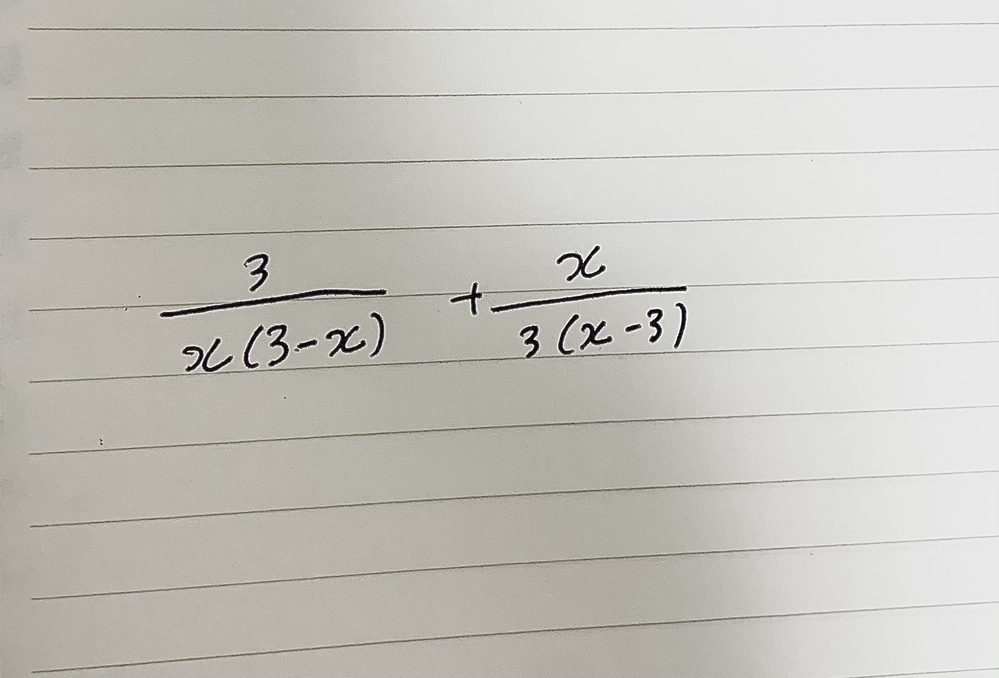 これの計算教えて欲しいです。お願いします ♀️