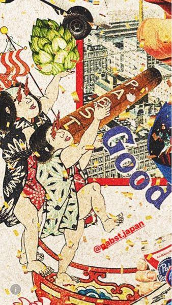 こんな感じの、レトロな昭和のポスターとかに有りそうなザラザラ感のある表現の名前とかってあるのでしょうか?