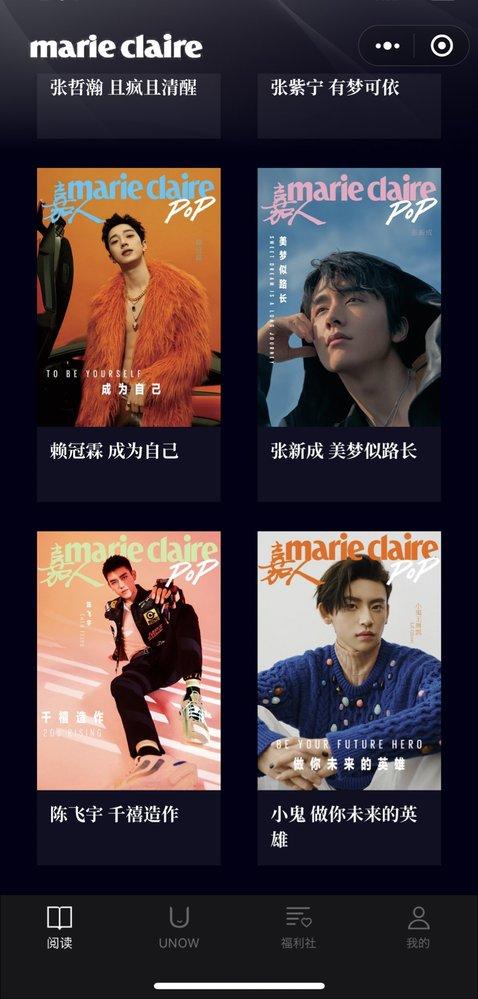 中国のアプリだと思うのですが、こちらは何というアプリでしょうか?