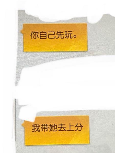 中国語のチャットなのですが、相手はなんと言っていますか??
