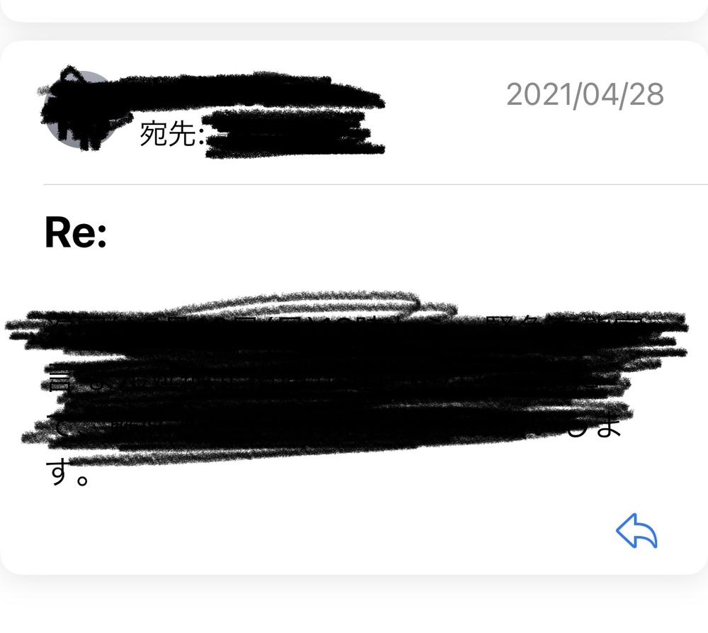 よろしくお願いします。 ドコモメールについて質問します。 相手からドコモメールにてきたメッセージが 5月12日に届きましたがメールの日付をみると4月28日になってます。 相手が送ってから届くまでにこんなに時間がかかることがあるのでしょうか? よろしくお願いします。