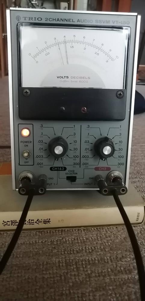 トリオのVT-150 の画像です。何ボルトでしょうか。 ダイヤルレンジは .001