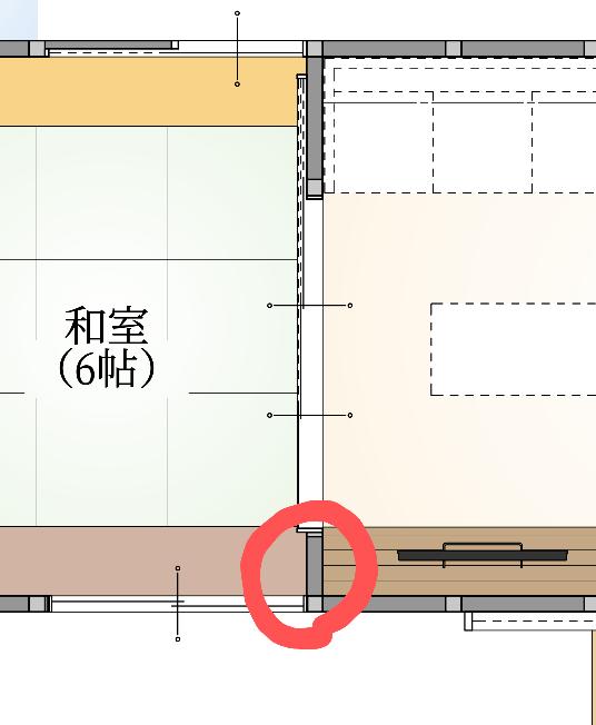 新築で間取りを考えています。 窓際の赤丸の部分なのですが、和室とリビングの間にこの様な壁はあった方がいいでしょうか? 最初は、和室からリビングやダイニングが見渡せた方がいいかなと思い、壁なしで考...