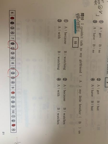 英語の問題です 答えは3なのですが、なぜ1じゃだめなんですか? with+O+ing で「Oが〜している状態で」は習いました 好奇心旺盛に弟が見てるから話せない のBecauseの意味では不正解の理由を教えてください