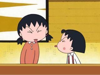 まる子とその姉貴であるさきこが不仲なのは、おかんであるすみれが姉妹差別するからですか?????