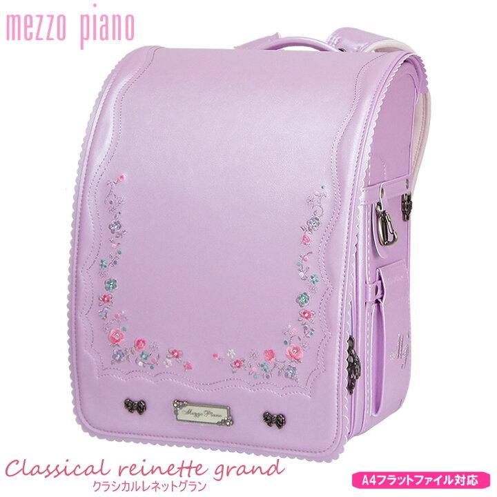 メゾピアノのこのランドセル、どう思います? うちはとても可愛いと思い、幼稚園年長の娘も大好きみたいです。 念の為、一般的な皆さんの冷静なご意見も聞いておきたく。