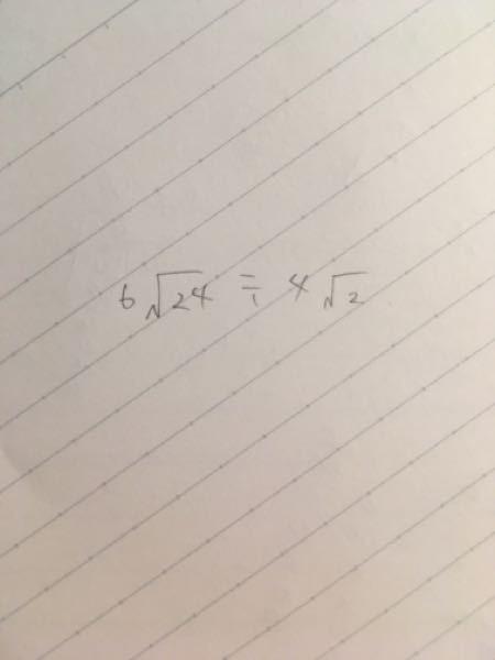 中3の数学です。 分かりやすく教えて頂けると嬉しいです。