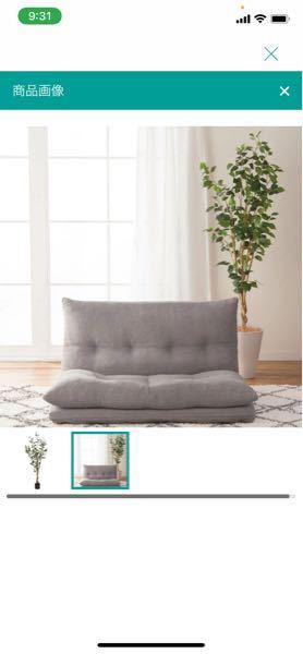 ニトリの観葉植物についてです。 商品「フェイクグリーンフィカス150」を購入予定なのですが、写真のような鉢カバーのサイズは大体何号くらいのものなのでしょうか。 よろしくお願いします。