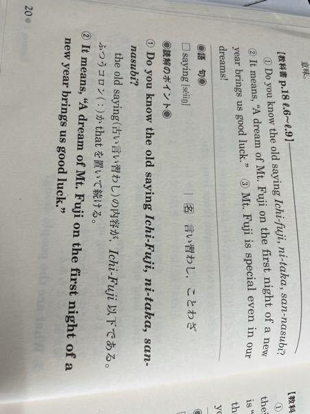 この読解のポイントに書いてある「Ich-Fuji以下である。ふつうコロン(:)かthatを置いて続ける。」 の意味がわかりません