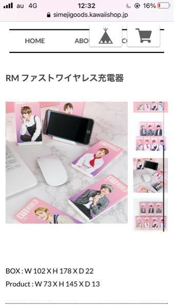 この商品が欲しいのですが、 iPhoneのワイヤレスを これで使ってたら、携帯の バッテリーがダメになってしまうんでしょうか!?