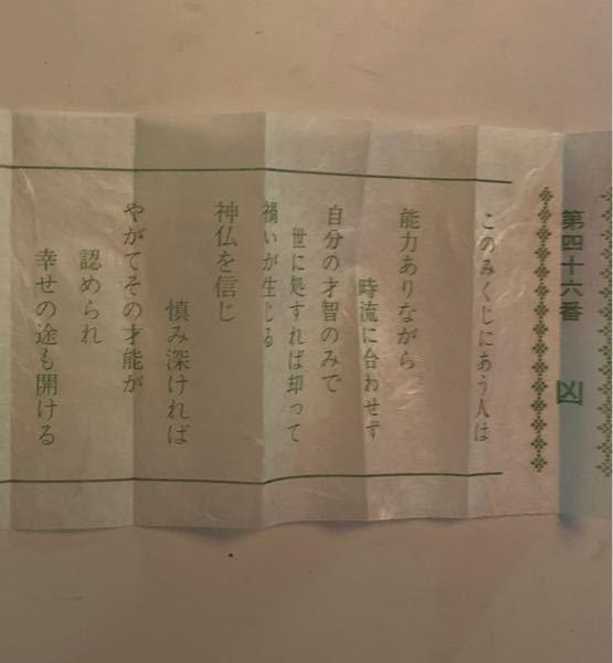 これどういう意味か現代語訳できる方いらっしゃいませんか?何となくでしか意味がわからなくてお願いします。