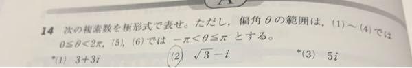 数学の問題について⑵の解き方がよくわかりません。 θ=6分の11に何故なるのか教えて頂きたいです。