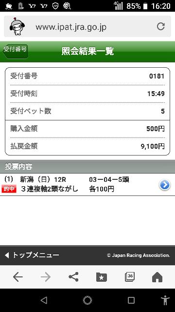 東京最終 11―12―2.3.10 なにかいますか?