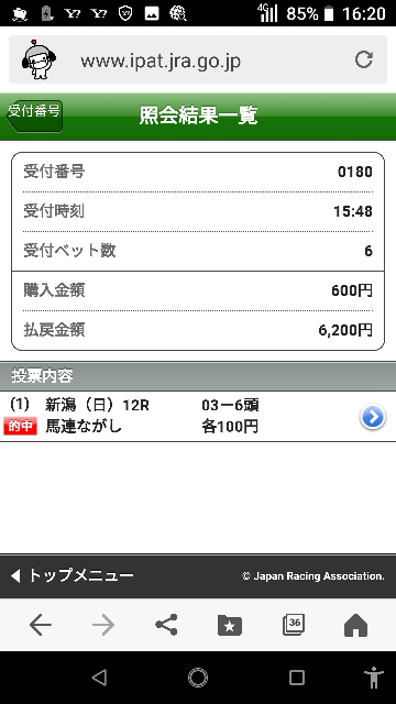 東京最終 6―6しょうぶ~ なにかいますか?