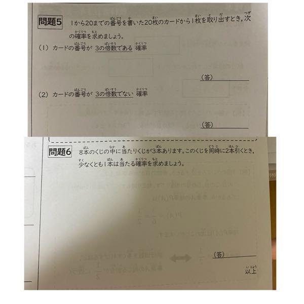 高校数学です 写真の答えと式を教えてください(><)
