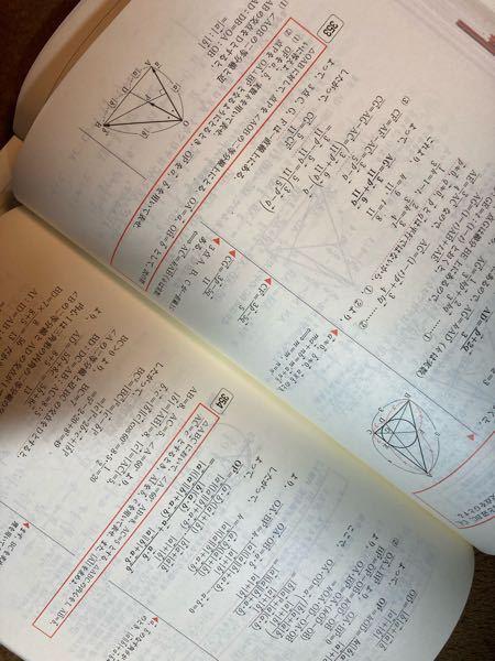 写真(2)についてです。 僕は (→は省略) OA ・(OP-OB)=0 OA≠0より OP=OB そしてkを出したのですが 間違っていました。 このやり方が間違っているというのは何となくわかるのですが、どこで論理が間違っているか分かりません ご教授ください。