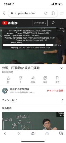 ウェブのYouTubeで「デバック情報をコピー」というのを押してしまって この画面が消えないのですが これは何ですか? ダウンロード(?)で容量取られてそうな感じします。。ダウンロード(?)したやつはどこで消せるでしょうか?