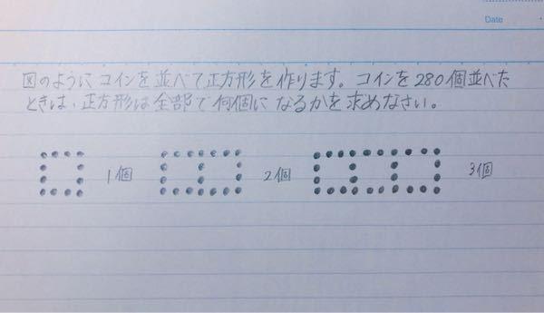 この問題を教えてください。解く際の過程も教えていただきたいです。