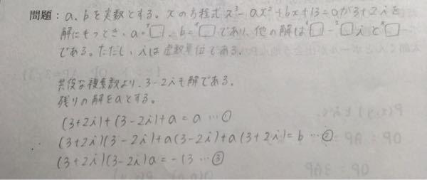 なぜこのような立式ができるのか教えて欲しいです。また、それぞれの右辺がなぜ符号が変わったり、変わらなかったりするのか教えて欲しいです。