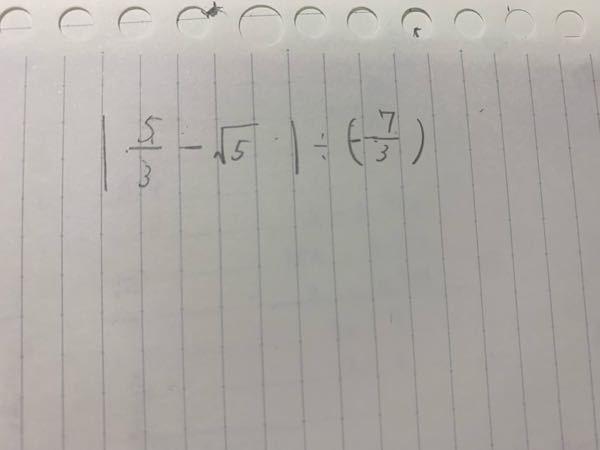 チップ100枚 大至急お願いします! 下の数学の問題を途中式も含めて教えてください。